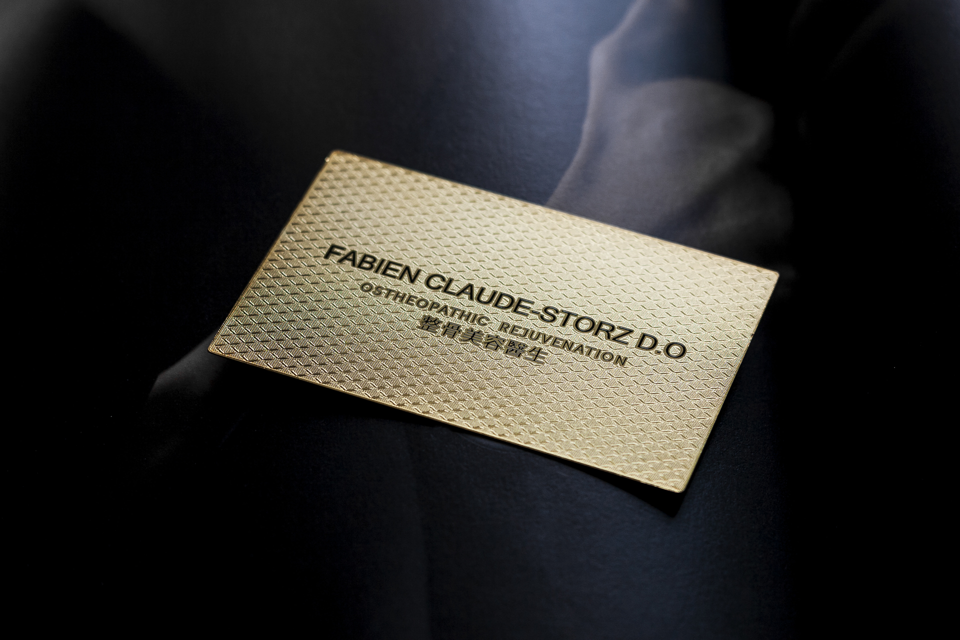 Gold Metal Business Card | Impression de Luxe